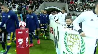 Beşiktaş: 0 - Fenerbahçe: 1 (ÖZET)